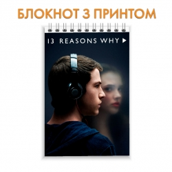 Notepad 13 Reasons Why Clay Jensen Hero