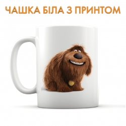 Cup The Secret Life of Pets Duke