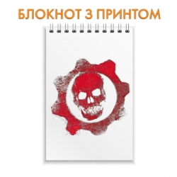 Блокнот Gears of War Logo