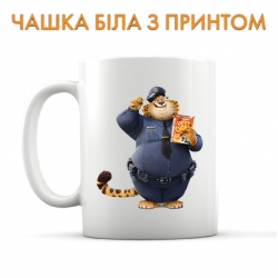 Zootopia Benjamin Clawhauser Cup