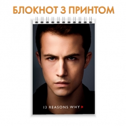 Notepad 13 Reasons Why Hero Clay Jensen