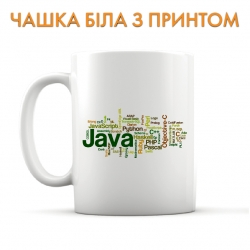 Cup Programmer's Day Programming Languages