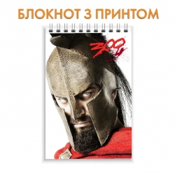 Блокнот 300 Spartans Main Hero