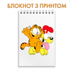 Notepad Garfield With Dog