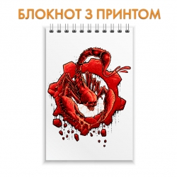 Блокнот Gears of War Creature