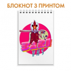 Блокнот Hotline Miami BARI