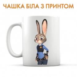 Zootopia Judy Cup