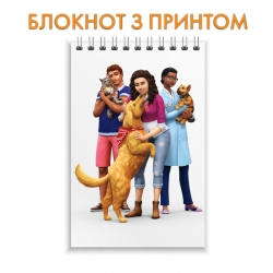 Блокнот The Sims Heroes With Dog