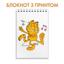 Notepad Garfield Music Cat