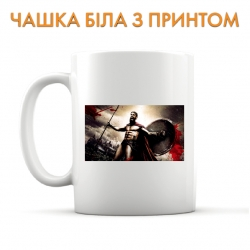 Чашка 300 Spartans Spartan Hero