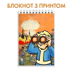 Блокнот Fallout Art Edition