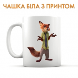 Zootopia Nick Cup