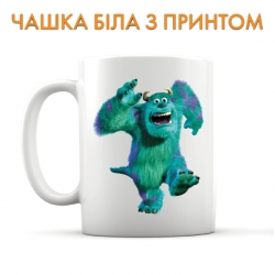 Cup Monsters Inc James P. Sullivan Run