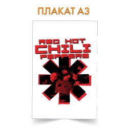 Плакат Red Hot Chili Peppers 2