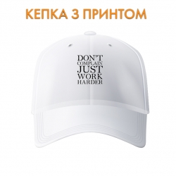 Кепка Don't complain just