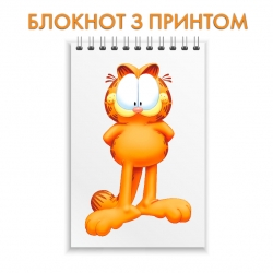 Notepad Garfield The Cat