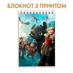 Notebook How to Train Your Dragon All Heroes