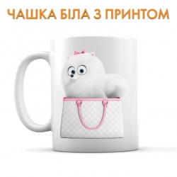 Cup The Secret Life of Pets Gidget Bag