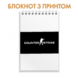 Блокнот Counter Strike Logo