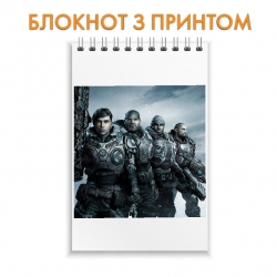Блокнот Gears of War Main Heroes