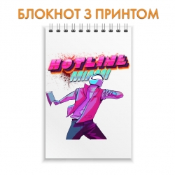 Блокнот Hotline Miami Hero