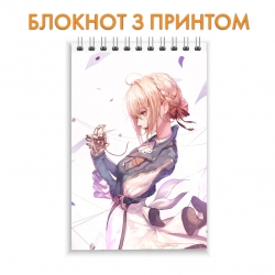 Блокнот Violet Evergarden With Letters
