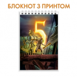 Блокнот 9 Nine Fifth