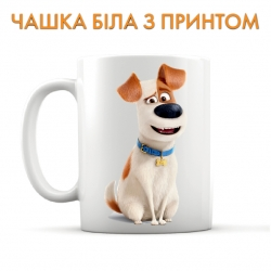 Cup The Secret Life of Pets Max Dog