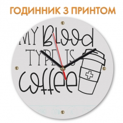 Часы Blood and coffee