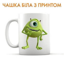Cup Monsters Inc Mike Wazowski