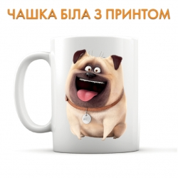 Cup The Secret Life of Pets Mel