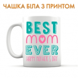Cup Mother's Day Best Mom Forever