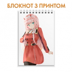 Блокнот Darling in the FranXX Zero Two