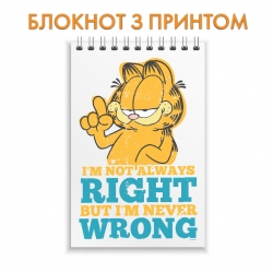 Notepad Garfield Right And Wrong