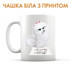 Cup The Secret Life of Pets Little Gidget