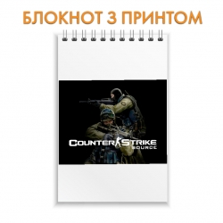 Блокнот Counter Strike Source