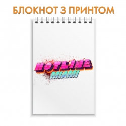 Блокнот Hotline Miami Logo