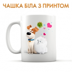 Cup The Secret Life of Pets Gidget And Max