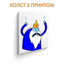 Холст Adventure Time Ice King art.100030