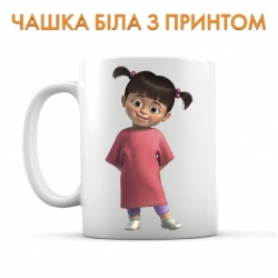 Cup Monsters Inc Little Girl