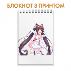 Блокнот Neko Para Beautiful Chocola