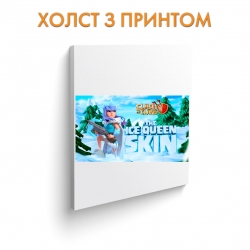 Холст The Ice Queen Skin