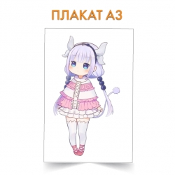 Плакат Kobayashi-san Chi No Maid Dragon Cute Dragon Kanna Kamui