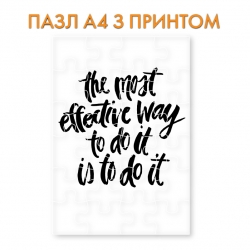 Пазл  The most effective way to do it