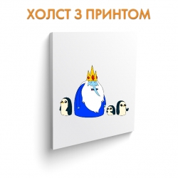 Холст Adventure Time Ice King With Penguins art.100031