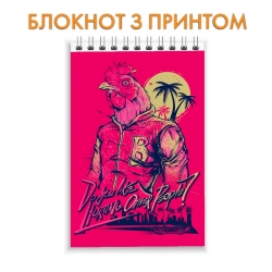 Блокнот Hotline Miami Hero Print
