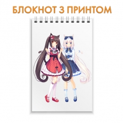 Блокнот Neko Para Neko Girls Chocola And Vanilla