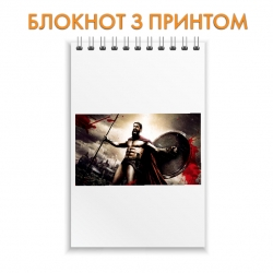 Блокнот 300 Spartans Spartan Hero
