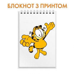 Notepad Cat Garfield