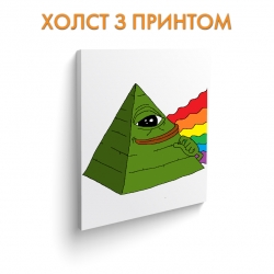 Холст Интернет-мемы Illuminate Pepe